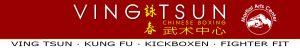 Ving Tsun Martial Arts Center